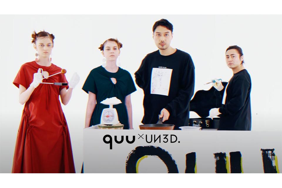 "quu ""UN3D.×show+er"" MV"